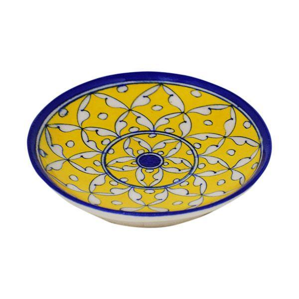 Yellow Snack Plate - Min Ayn Home Home Decoration Ideas