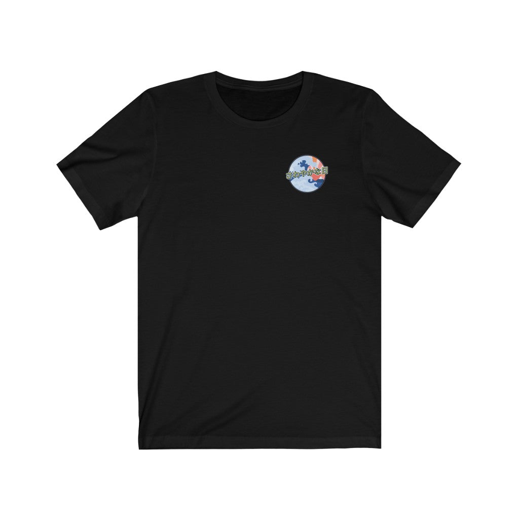 Breezy Days T-Shirt