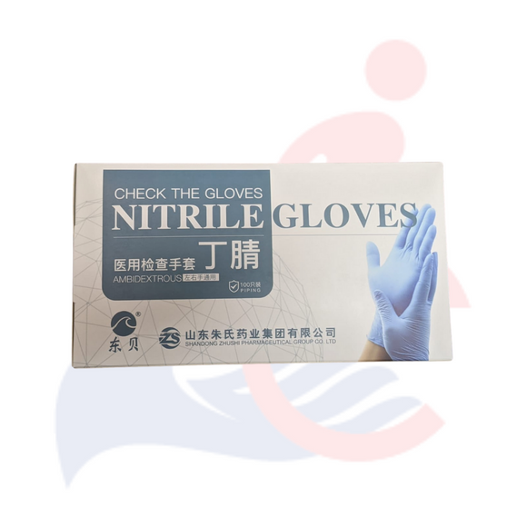 Nitrile Gloves - Zhushi