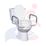 DRIVE™ - Raised Toilet Seat with Handles