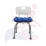 MOBB Health Care - Bath Chair with Backrest