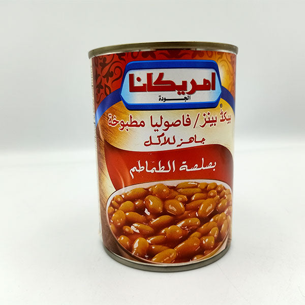 Americana Baked Beans in Tomato Sauce Ready to Eat-Pack of 3