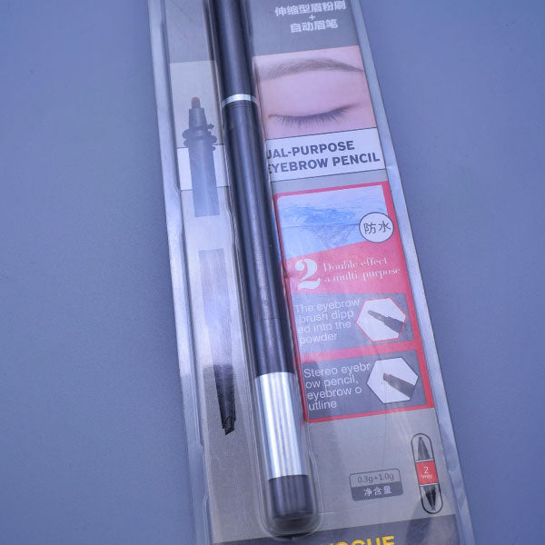 Unique two-in-one eyebrow pencil eyebrow powder (gray)