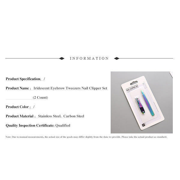 Iridescent Eyebrow Tweezers Nail Clipper Set