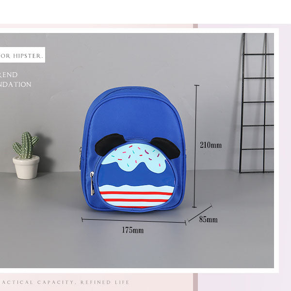 Lovely Animal Series Backpack For Children