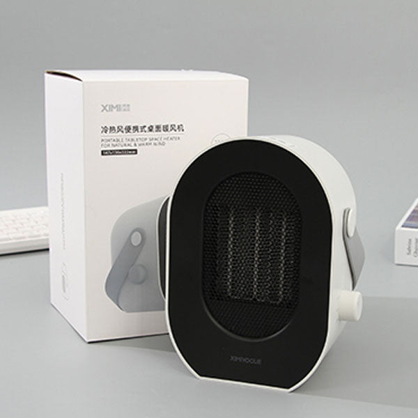 Portable Tabletop Heater Fan with Cooling & Heating Effect