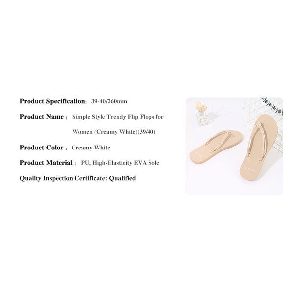 Simple Style Trendy Flip Flops for Women-Creamy White