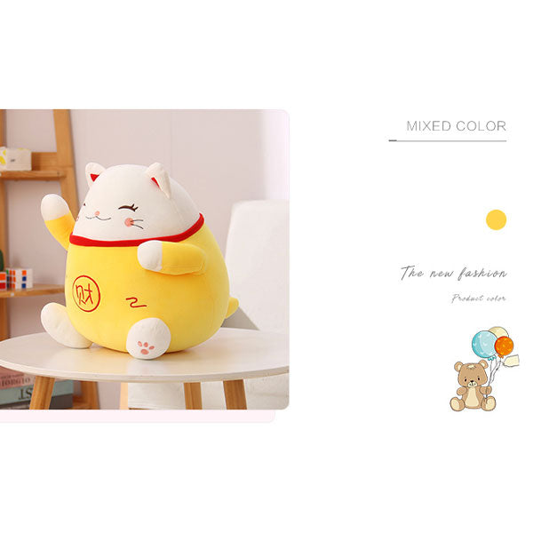 Yellow Propitious Cat Plush Doll