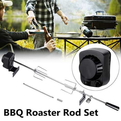 Buy Online High Quality 4W Stainless Steel Grill Rotisserie Spit Roaster Rod Camping Charcoal BBQ Kits - HighEndGrillers