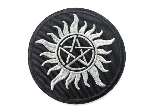 Pentagram Sun Black & Silver Tribal Round Fabric Iron On Patch