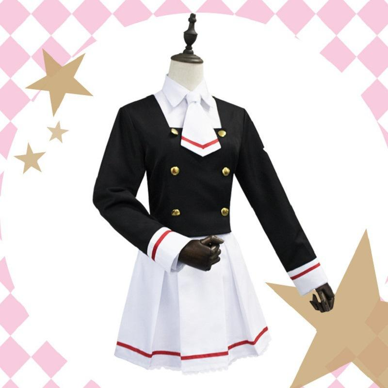 Magic Card Sakura Uniform Mocha Girl Sakura Costume