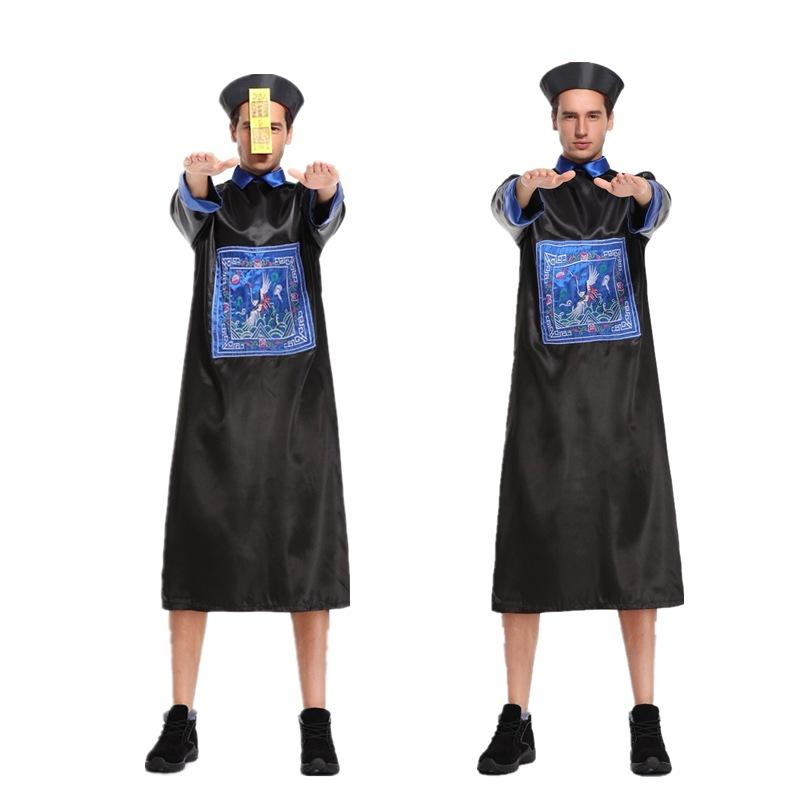 Halloween Qing Dynasty Zombie Ghost Costume For Adults And Kids
