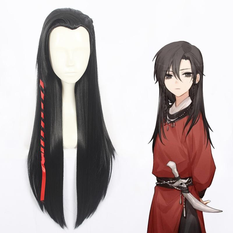 Cosplay Wig - Heaven Official's Blessing: Hua Cheng