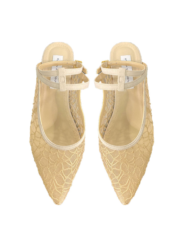 Beige Mesh Slippers