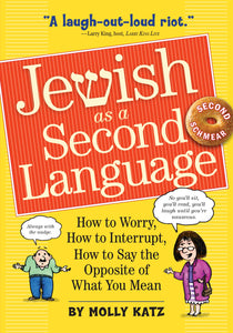 Jewish as a Second Language