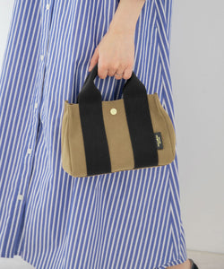 Japanese Suede Bag Beige Black Small