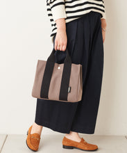Load image into Gallery viewer, Japanese Suede Bag Taupe Large