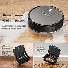 Load image into Gallery viewer, Robot vacuum cleaner V2005, App control, Large dust collector and water tank, capacious battery