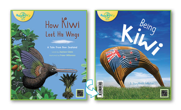 How Kiwi Lost his Wings/Being Kiwi (New Zealand) Big Book 9780947526306