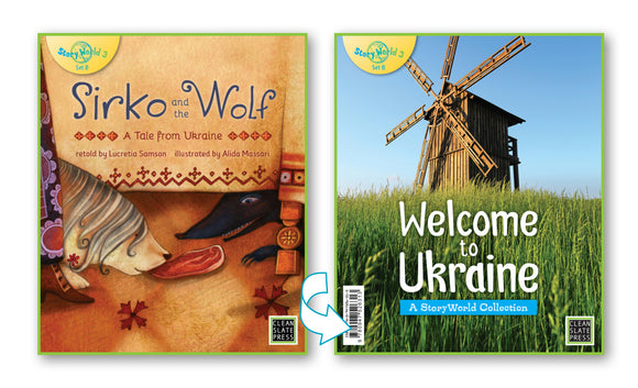 Sirko and the Wolf/Welcome to Ukraine (Ukraine) Small Book 9780947526313