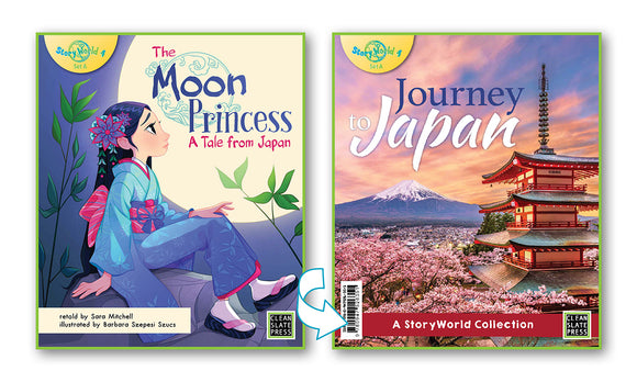 Moon Princess, The/Journey to Japan (Japan) Small Book 9780947526870