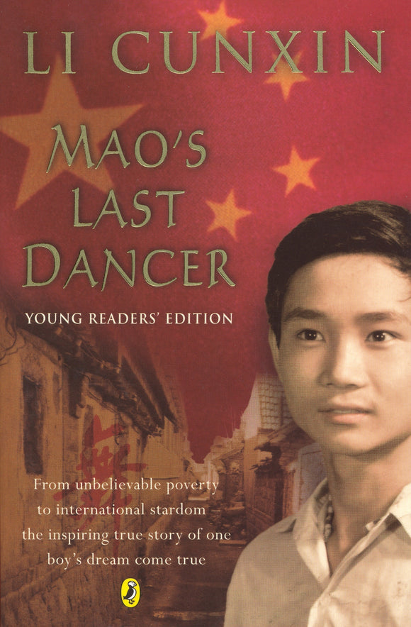 Mao's Last Dancer: Young Readers Edition 9780143301646