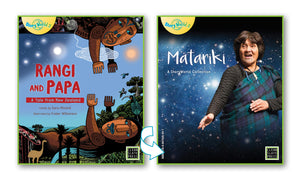 Rangi and Papa/Matariki (New Zealand) Small Book 9780947526092