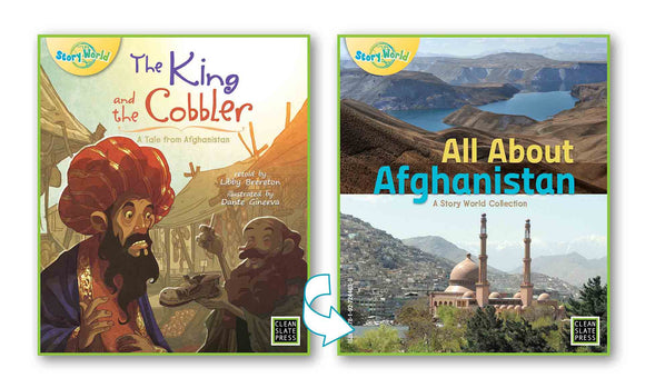 King and the Cobbler, The/All about Afghanistan (Afghanistan) Small Book 9781927244630