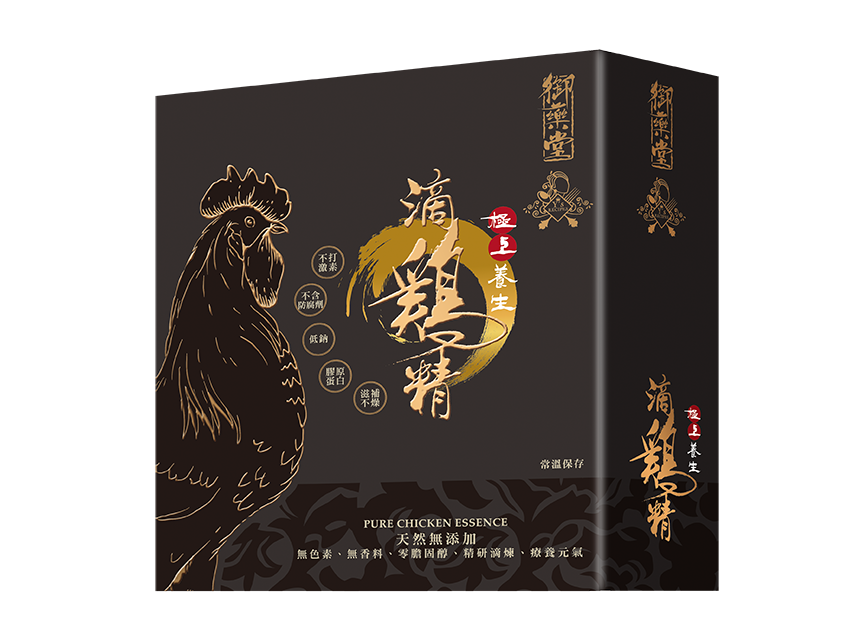 御藥堂極上養生滴雞精 Royal Medic Pure Chicken Essence