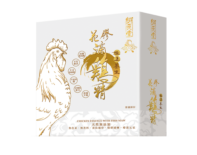 御藥堂極上養生花膠滴雞精 Royal Medic Pure Chicken Essence with Fish Maw