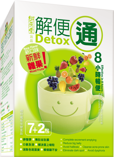 御藥堂解便通(雜果味) Royal Medic Detox Solution (Mixed Fruit Flavor)