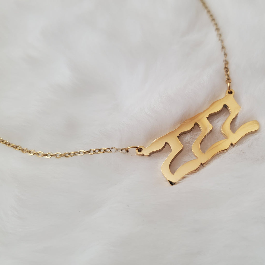 Assurance Necklace