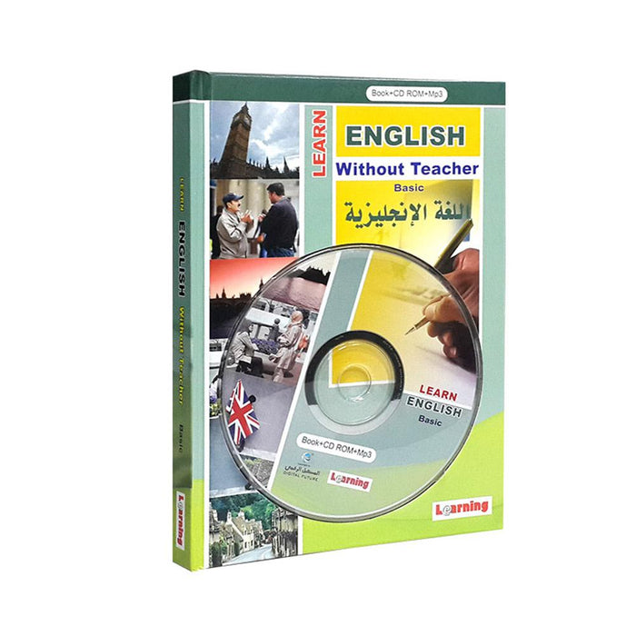 Essential English For Basic Use