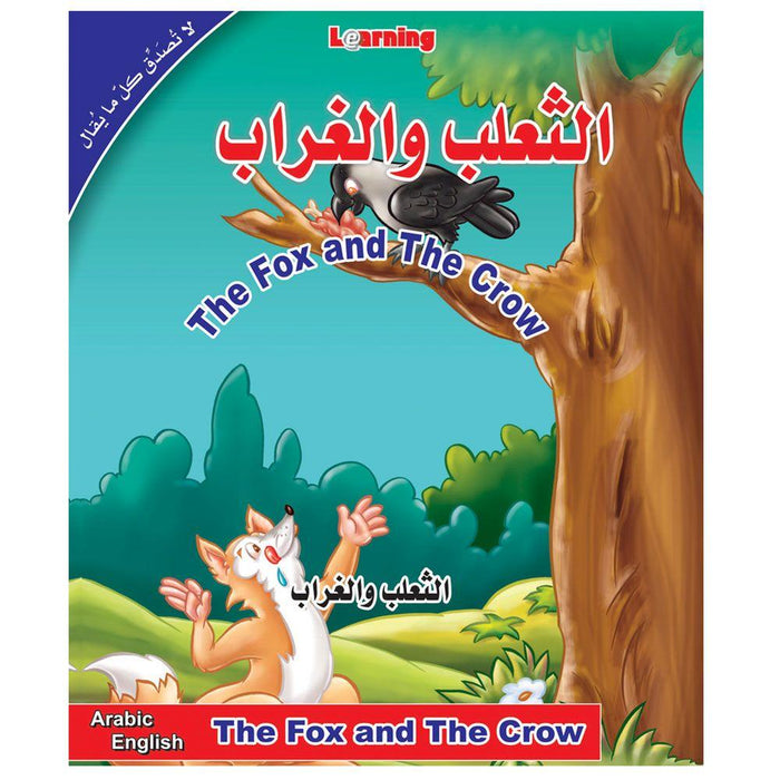 The Greedy Fox  | Arabic- English Stories + Cd