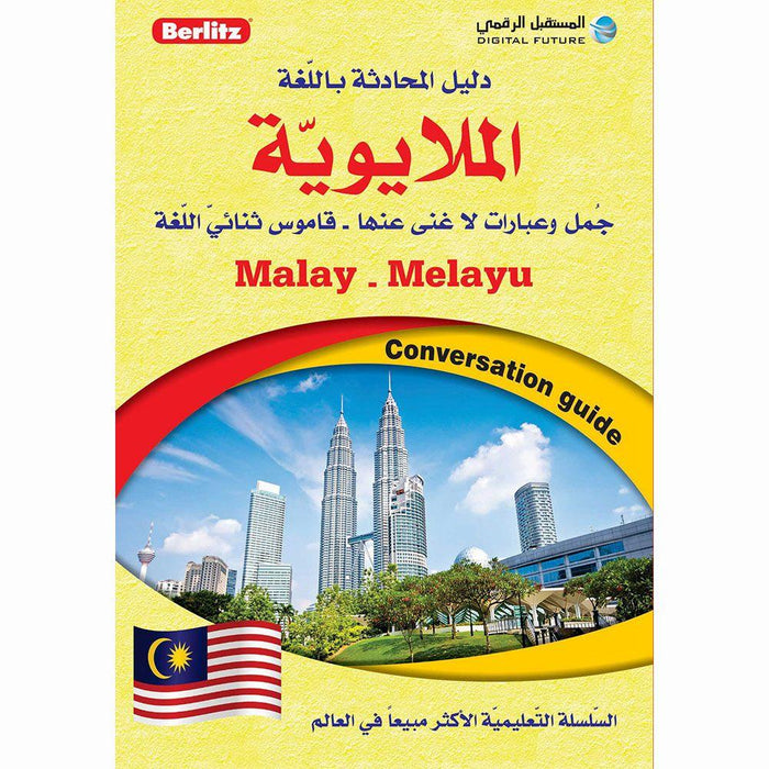 Malay Conversation Guide