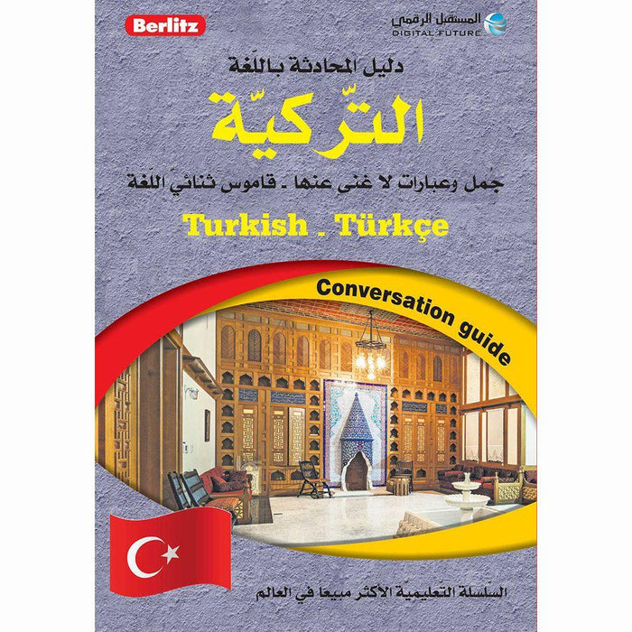 Turkish Conversation Guide