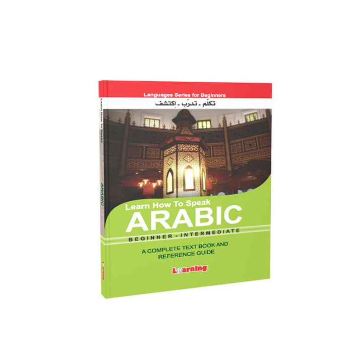 Learn How To Speak Arabic To English Speakers