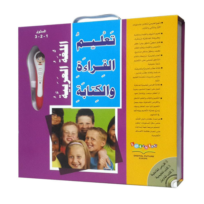 Learning Arabic (Reading & Writing Grade 1-2-3 + Reader Pen)