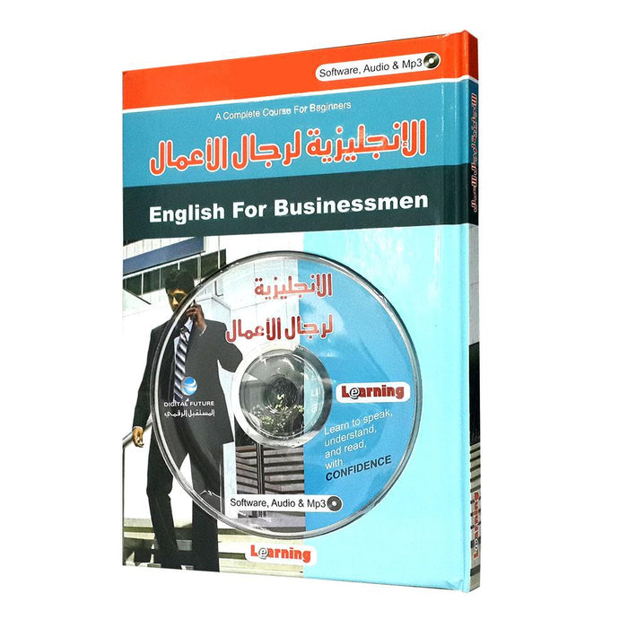 English For Businessmen