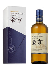 Load image into Gallery viewer, Shop Yoichi Whisky | Singapore | The New Grocer