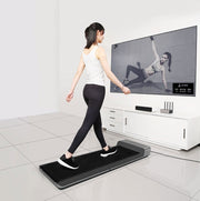 Portable Mini Foldable Treadmill - Easily Fits Anywhere - GadgetDrawer