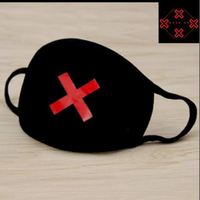 Red X Mask-On (Free Shipping)