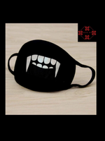 Smiley Mask-On (Free Shipping)