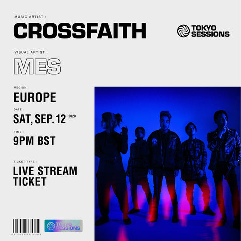 LIVE STREAM TICKET - EUROPE