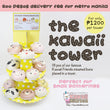 Kawaii Tower of Buns