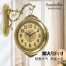Load image into Gallery viewer, Double-sided Luxury Wall Clock European Style Large Decorative Creative Wall Clocks Reloj De Pared Home Decor Clocks OO50DW