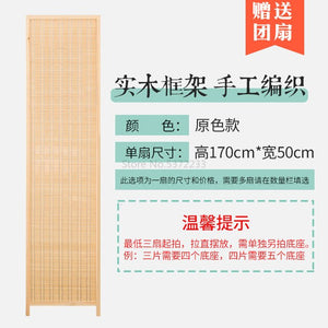 Screen bamboo break screen simple living room porch office solid wood folding mobile screen