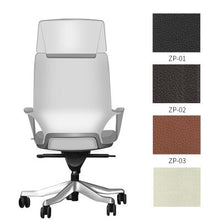 Load image into Gallery viewer, High back reclining boss chair leather executive chair aluminum alloy armrest high-grade office chair.