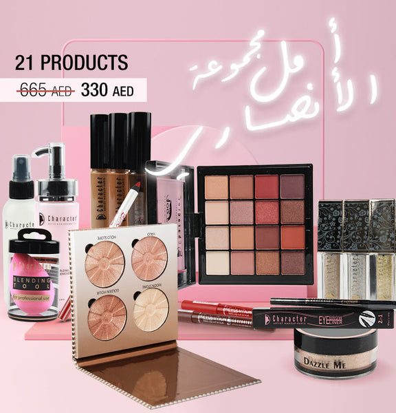 Special Collection 4 (330 AED + 20 Shipping Charges)