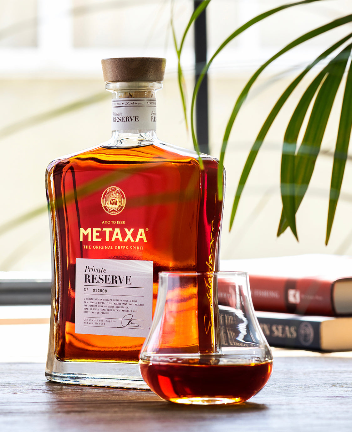 Metaxa Private Reserve No.24785 700ml 40%vol